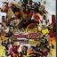 Kamen Rider OOO Wonderful: Shogun And 21 Core Medal The Movie - มาสค์ไรเดอร์ โอส & ดับเบิ้ล เดอะมูฟวี่ thumbnail 1