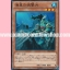 SD23-JP003 : Atlantean Marksman (Common) thumbnail 1