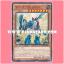 NECH-JP036 : Machina Megaform / Machiners Megaform (Common) thumbnail 1