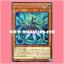 CIBR-JP012 : Altergeist Marionetter (Secret Rare) thumbnail 1