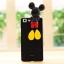 (462-027)เคสมือถือ Case OPPO R5 เคสนิ่มตัวการ์ตูนน่ารักๆสไตล์ 3D thumbnail 5