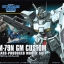 RGM-79N GM Custom (HGUC) thumbnail 1