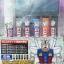 Gundam Marker SET 03 thumbnail 1