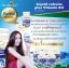 Healthway Liquid Calcium Plus Vitamin D3 ลิควิดแคลเซียม thumbnail 12