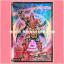 Yu-Gi-Oh! 5D's OCG Duelist Card Protector / Sleeve : Legendary Six Samurai - Shi En / True Six Warmen - Shien 8ct. 98% thumbnail 1