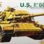 1/48 US M60A1 MARINE thumbnail 1