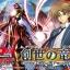 Extra Booster Set 9 : Divine Dragon Progression (VG-EB09) thumbnail 2