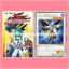 Yu-Gi-Oh! 5D's Vol.4 [YF04-JP] + YF04-JP001 : Blackwing - Gram the Shining Star / Black Feather - Gram the Shining Star (Ultra Rare) thumbnail 1