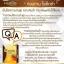 Rosetta โรเซ็ตต้า อาหารเสริมลดน้ำหนัก บรรจุ 10เม็ด thumbnail 18