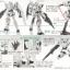 G-Exes (HG) thumbnail 3