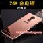 (025-161)เคสมือถือ Case OPPO R7 Plus เคสกรอบโลหะพื้นหลังอะคริลิคเคลือบเงาทองคำ 24K thumbnail 9