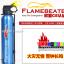(359-002)ถังดับเพลิงรถยนต์ชนิดพิเศษขนาดพกพาชนิดผงแห้ง 0.5 KG thumbnail 3