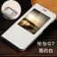 (390-019)เคสมือถือ Case Huawei G7 เคสพลาสติกสไตล์ฝาพับเปิดข้างโชว์หน้าจอ thumbnail 6