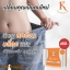 Resis รีซิส อาหารเสริมลดน้ำหนัก สูตรดื้อยา บรรจุ 10 แคปซูล thumbnail 7