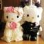 ตุ๊กตาคิตตี้แต่งงาน Kitty Wedding ขนาด 12 นิ้ว (ซื้อ 3 คู่ ราคาส่งคู่ละ 650 บาท) thumbnail 1