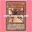 ANPR-JP037 : Flamvell Firedog / Flamvell Helldog (Rare) thumbnail 1