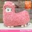อัลปาก้า alpaca mokomoko สีแตงโมปั่น ถอดขนได้ มีกลิ่นหอม thumbnail 1