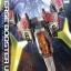 Universe Booster (MG) thumbnail 1