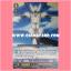 PR/0078TH : โซล เซฟเวอร์ ดราก้อน (Soul Saver Dragon) thumbnail 1