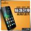 (039-076)ฟิล์มกระจก Huawei Honor 4C/ALek 3G Plus (G Play Mini) รุ่นปรับปรุงนิรภัยเมมเบรนกันรอยขูดขีดกันน้ำกันรอยนิ้วมือ 9H HD 2.5D ขอบโค้ง thumbnail 1
