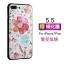 (557-002)เคสมือถือไอโฟน Case iPhone7 Plus/iPhone8 Plus เคสนิ่มซิลิโคนลายเส้น 3D thumbnail 4