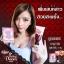 Bunny Doom Breast Firming Cream (สูตรพิเศษ หัวนมชมพู) thumbnail 3