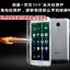 (395-039)เคสมือถือเม่ยจู Case Meizu MX4 Pro เคสนิ่มใสสไตล์ฝาพับรุ่นพิเศษกันกระแทกกันรอยขีดข่วน thumbnail 1