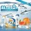 Matiz Plus Pure Collagen มาทิซ พลัส เพียว คอลลาเจน บรรจุ 15 ซอง thumbnail 8
