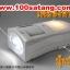 (384-001)ไฟเซ็นเซอร์สำหรับส่องทางแบบชาร์จไฟบ้าน thumbnail 7