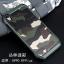 (385-116)เคสมือถือ Case OPPO R9 Plus เคสนิ่ม+เกราะพลาสติก กันกระแทกลายพรางทหาร thumbnail 10