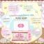 สบู่เจลลี่ หัวเชื้อผิวขาว100% Pure Soap By Jellys thumbnail 3