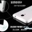 (370-024)เคสมือถือวีโว Vivo Y22 เคสนิ่มโปร่งใสแบบบางคลุมรอบตัวเครื่อง thumbnail 3