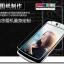 (039-026)ฟิล์มกระจก OPPO N1mini รุ่นปรับปรุงนิรภัยเมมเบรนกันรอยขูดขีดกันน้ำกันรอยนิ้วมือ 9H HD 2.5D ขอบโค้ง thumbnail 3
