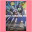 PR/0122TH : หน่วยจู่โจมสกายไนท์ (Assault Sky Knight) thumbnail 1