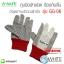 ถุงมือผ้าชนิดมีจุดยางบริเวณฝ่ามือ ป้องกันลื่น รุ่น GG-06 (Polka Dot Gloves) thumbnail 1