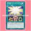 REDU-JP055 : Chronomaly Pyramid Eye Tablet (Common) thumbnail 1