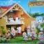 บ้านซิลวาเนียนหลังใหญ่ Happy Family House Silvanion thumbnail 2