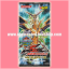 Limited Edition 16 - Booster Pack thumbnail 1
