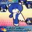 Petit Bear Lightning Blue thumbnail 1