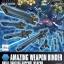 Amazing Weapon binder (HGBC) thumbnail 1