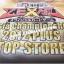 Yu-Gi-Oh! ZEXAL OCG Top Store 2012 Plus Playmat / Duel Field - Evolzar Dolkka & Adreus, Keeper of Armageddon (Limited Edition) 70% thumbnail 3
