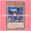 "STOR-JP027 : Karakuri Watchdog mdl 313 ""Saizan"" / Karakuri Guard 313 (Common) thumbnail 1"