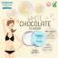 underarm cupcake cream สูตร 2 กลิ่นไวท์ช๊อกโกแล็ต thumbnail 6