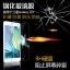 (039-073)ฟิล์มกระจก Samsung Galaxy A3 รุ่นปรับปรุงนิรภัยเมมเบรนกันรอยขูดขีดกันน้ำกันรอยนิ้วมือ 9H HD 2.5D ขอบโค้ง thumbnail 2