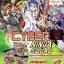 Collector Pack 02 : Cyber Ninja Squad (BFT-CL02) + BT02/0105 : จักรพรรดิมังกรนักสู้, ดูเอลซีเกอร์ (Martial Arts Dragon Emperor, Duel Sieger) - BR แบบโฮโลแกรมฟอยล์ *2 thumbnail 3