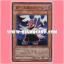 ANPR-JP005 : Blackwing - Vayu the Emblem of Honor / Black Feather - Vayu the Grand Flag (Super Rare) thumbnail 1