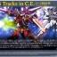 Justice Gundam (MG) thumbnail 7