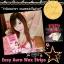Easy Aura Wax Strips อีซี่ ออร่า แวกซ์ สตริปส์ thumbnail 7