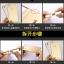 (025-177)เคสมือถือ Case OPPO F1 Plus (R9) เคสกรอบโลหะพื้นหลัง PC เคลือบเงา thumbnail 4