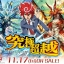 [Pre-Order] G Booster Set 13 : Ultimate Stride (VG-G-BT13) - Booster Box thumbnail 2
